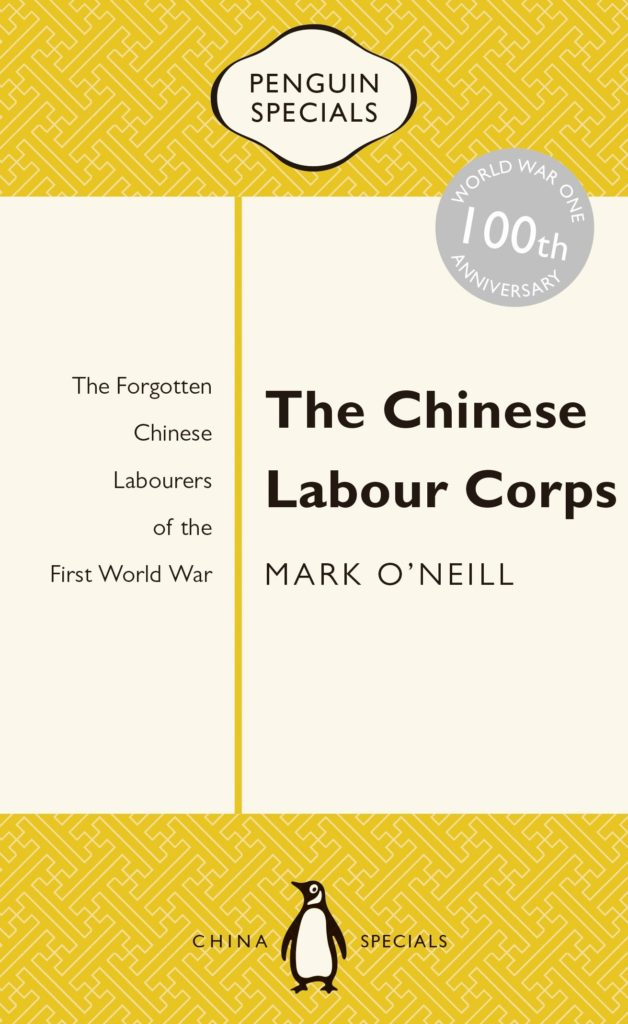 The Chinese Labour Corps Book Cover